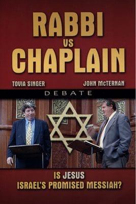 Rabbi_vs_Chaplain
